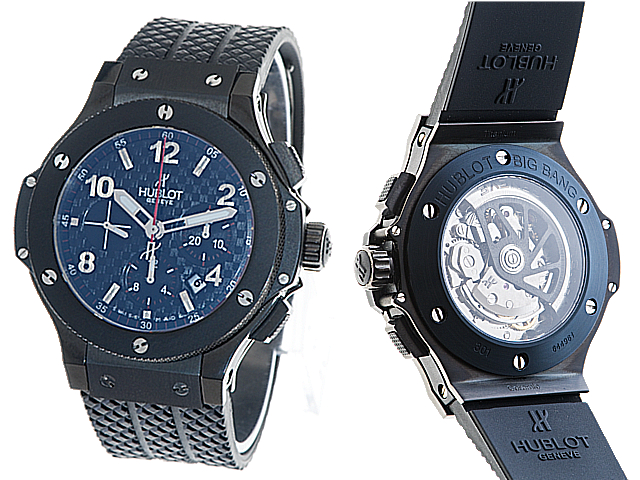 Best Quality Swiss Made Hublot Replica Watches Online For Sale