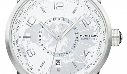 Montblanc replica watches TimeWalker world time special limited edition watch models China